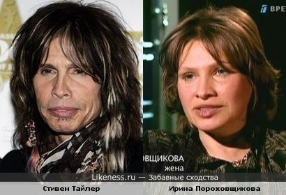 """Солист группы """"Аэросмит"""" и жена Александра Пороховщикова"""