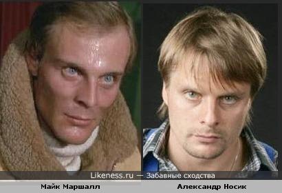 Майк Маршалл и Александр Носик