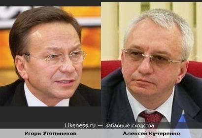 Игорь Угольников и украинский депутат Алексей Кучеренко