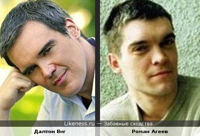 Далтон Виг и Роман Агеев