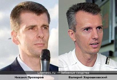 Несостоявшийся российский Президент и действующий украинский министр
