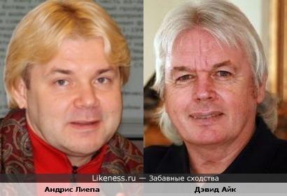 Андрис Лиепа и писатель Дэвид Айк