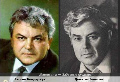 Сергей Бондарчук и Донатас Банионис