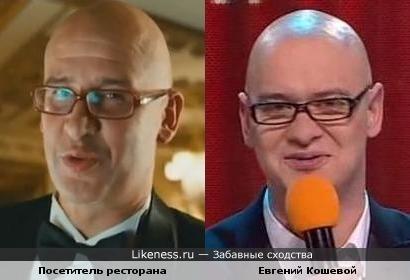 Перепост: Евгений Кошевой и дефлопе