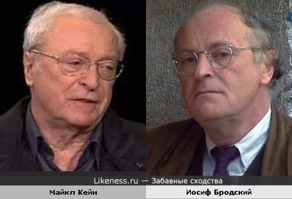 Майкл Кейн и Иосиф Бродский