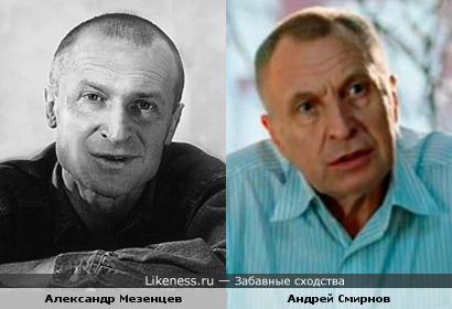 Александр Мезенцев и Андрей Смирнов