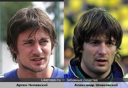 Артем Милевский и Александр Шовковский