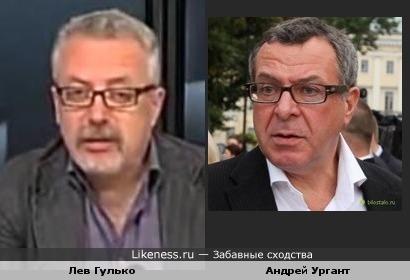 Лев Гулько и Андрей Ургант