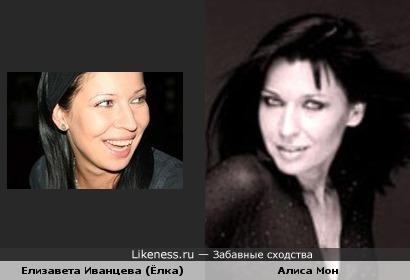 Певицы Елка и Алиса Мон