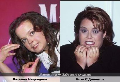 Наталья Медведева и Рози О'Доннелл