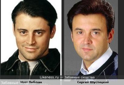 Мэтт Леблан и Сергей Шустицкий