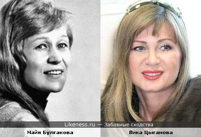 Майя Булгакова и Вика Цыганова