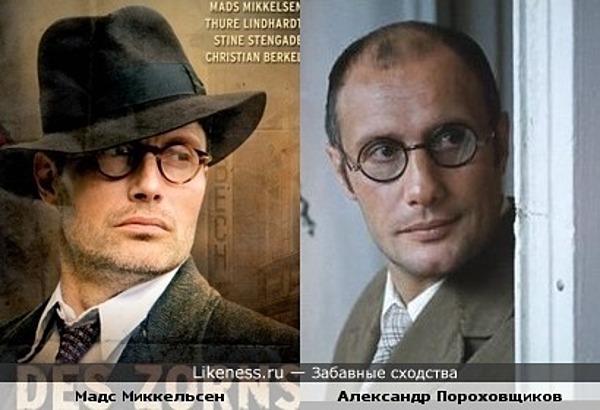 Мадс Миккельсен и Александр Пороховщиков