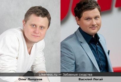 Олег Лопухов и Василий Логай