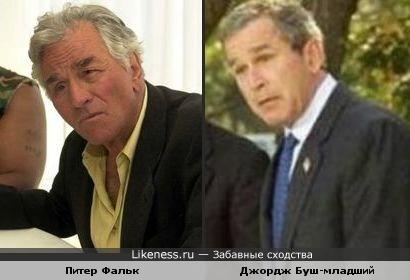 Питер Фальк и Джордж Буш-младший