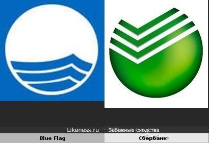 Сбербанк и синий флаг