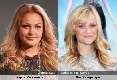 Похудевшая Марта Карпенко становится похожа на Лиз Уизерспун