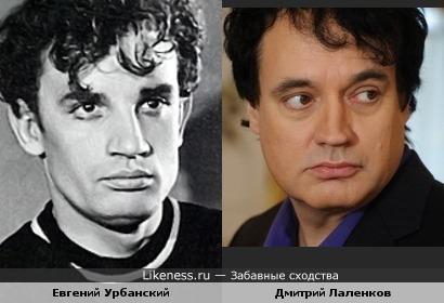 Евгений Урбанский и Дмитрий Лаленков