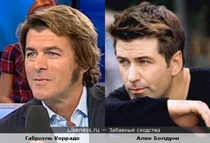 Габриэль Коррадо и Алек Болдуин
