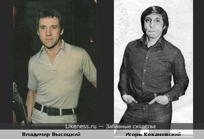 Владимир Высоцкий и его друг Игорь Кохановский