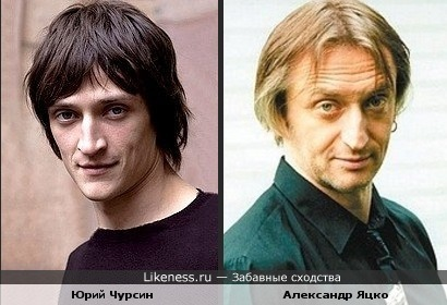 Ау, режиссеры! Вам не приходило в голову пригласить этих актеров на роль одного и того же человека, но в разном возрасте?