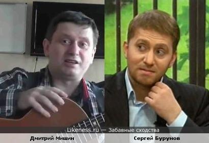 Видеоблогер Дмитрий Мишин и Сергей Бурунов