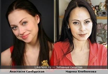 Анастасия Самбурская и Марина Хлебникова