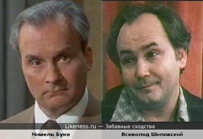 Мишель Буке и Всеволод Шиловский