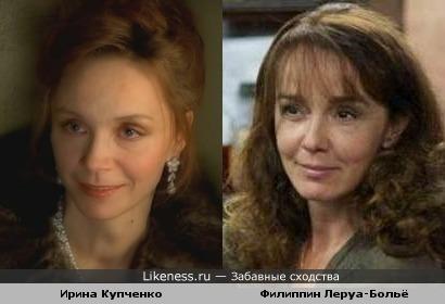 Ирина Купченко и Филиппин Леруа-Больё
