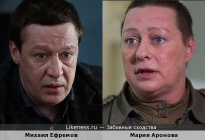 Михаил Ефремов и Мария Аронова