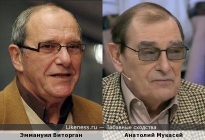 Актер Эммануил Виторган и оператор Анатолий Мукасей
