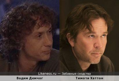 Вадим Демчог и Тимоти Хаттон