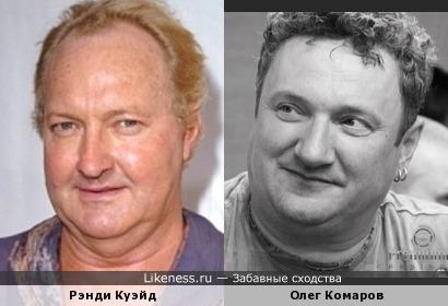 Рэнди Куэйд и Олег Комаров