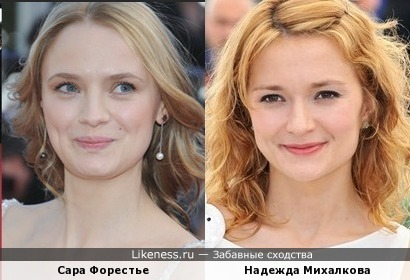 Сара Форестье и Надежда Михалкова