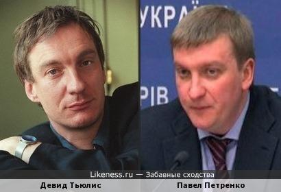 Девид Тьюлис и Павел Петренко