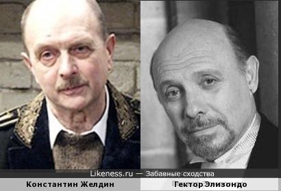 Константин Желдин и Гектор Элизондо