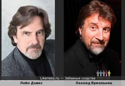Лейн Девис и Леонид Ярмольник