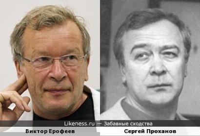 Виктор Ерофеев и Сергей Проханов