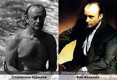 Океанолог Станислав Курилов и Фил Коллинз