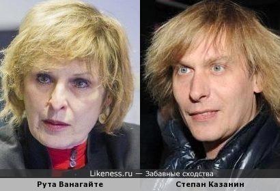 Рута Ванагайте и Степан Казанин