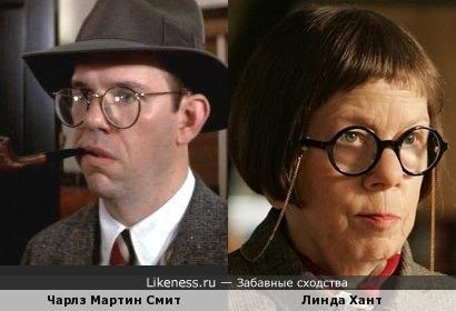 Чарлз Мартин Смит похож на Линду Хант