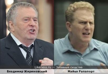 Владимир Жириновский и Майкл Рапапорт похожи