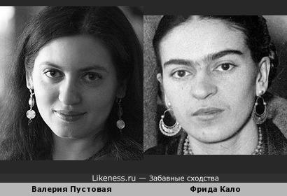 Валерия Пустовая похожа на Фриду Кало