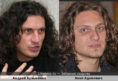 Андрей Кузьменко (Кузьма Скрябин) похож на Алена Адемовича