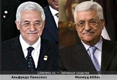 Альфредо Паласиос похож на Махмуда Аббаса
