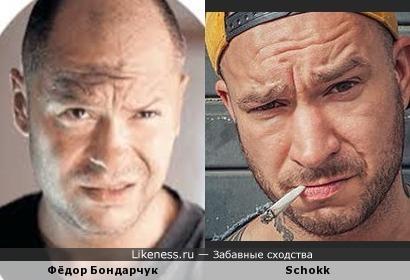 Фёдор Бондарчук и Schokk(Дмитрий Хинтер) похожи