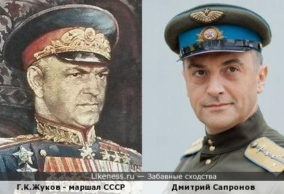 Дмитрий Сапронов похож на маршала Жукова