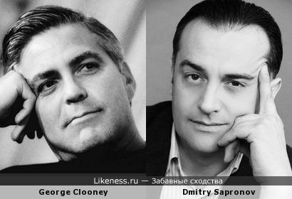 Джордж Клуни и Дмитрий Сапронов похоже задумались.