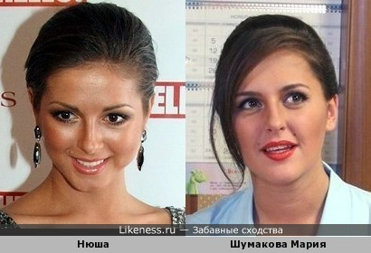 Нюша похожа на Шумакову Марию