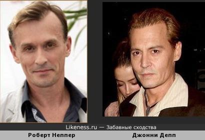 Роберт Пеппер похож на Джонни Деппа